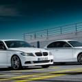 BMW extinde gama de accesorii de tuning - Foto 1 din 7