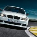 BMW extinde gama de accesorii de tuning - Foto 4 din 7
