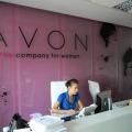 Avon, un sediu ecologic - Foto 5