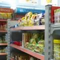 Mici, dar multe: Patriciu vrea sa rastoarne granzii din retail cu 3.000 de bacanii Mic.Ro - Foto 7 din 12