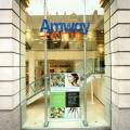 Centrul Amway din Londra - Foto 6 din 7