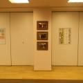 Biroul CMU - Foto 17 din 31