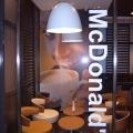 McCafe McDonald's Unirea - Foto 5 din 9