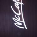 McCafe McDonald's Unirea - Foto 7 din 9