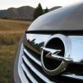 Opel Meriva - Foto 4 din 26