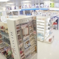 New Life Drugstores - Foto 2 din 16