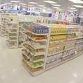 New Life Drugstores - Foto 7 din 16