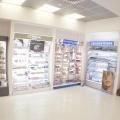 New Life Drugstores - Foto 8 din 16