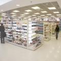 New Life Drugstores - Foto 9 din 16