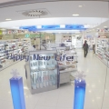 New Life Drugstores - Foto 11 din 16