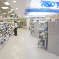 New Life Drugstores - Foto 12 din 16