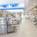 New Life Drugstores - Foto 13 din 16