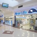 New Life Drugstores - Foto 14 din 16