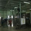 Fabrica Perla Covasnei de la Catalina - Foto 4 din 13