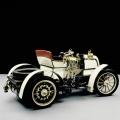 Mercedes-Benz 125 de ani de inovatie - Foto 4 din 28