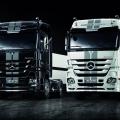 Mercedes-Benz 125 de ani de inovatie - Foto 19 din 28