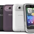 Patru modele de telefoane HTC vor intra pe piata locala in aprilie - iunie - Foto 1 din 4