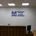 Sediul Bursei de Valori Bucuresti - Foto 18 din 21