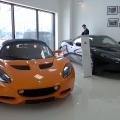 Showroom-ul Lotus din Otopeni - Foto 17 din 22