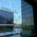 Biroul BitDefender - Foto 30 din 35