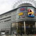Gold Plaza Baia Mare - Foto 5 din 5