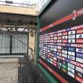 Stadionul San Siro + baza de pregatire Milanelo - Foto 29 din 51