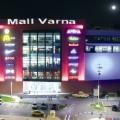 Mall Varna - Foto 2 din 17