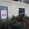 H&M Timisoara - Foto 1 din 4