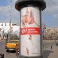 Cum se promoveaza H&M inainte de lansare [FOTO] - Foto 6