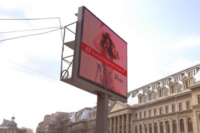 Cum se promoveaza H&M inainte de lansare [FOTO] - Foto 11 din 14
