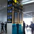 Noul terminal al aeroportului Otopeni - Foto 19 din 38