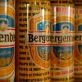 Sediul Bergenbier - Foto 5 din 32