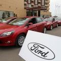 Noul Ford Focus - Foto 1 din 18