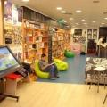 Bibliotecile companiilor - Foto 8 din 8