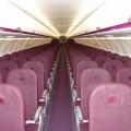 Noul Airbus A320 - Foto 2 din 9