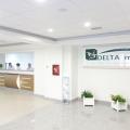 Spitalul Delta - Foto 2 din 8