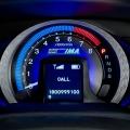 Honda Insight - Foto 13 din 13