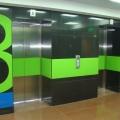 Sediul Volksbank Romania - Foto 6 din 35