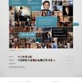 """Design-ul, """"regina site-urilor"""". Vezi noi concepte grafice pentru Google, Amazon sau Facebook - Foto 12"""