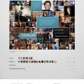 """Design-ul, """"regina site-urilor"""". Vezi noi concepte grafice pentru Google, Amazon sau Facebook - Foto 13"""