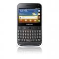 Noile telefoane anuntate de Samsung - Foto 1 din 5