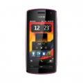 Nokia lanseaza trei smartphone-uri noi - Foto 1 din 11