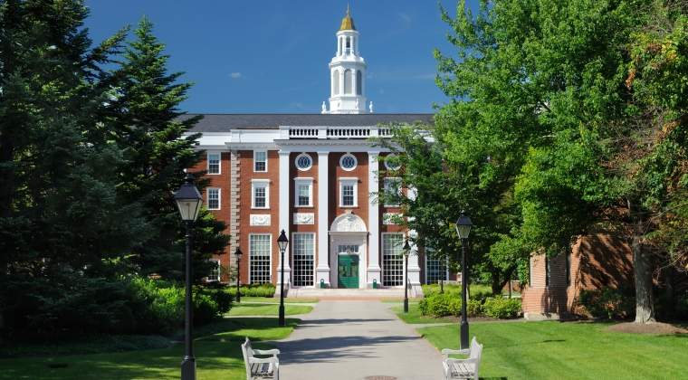 1. Universitatea Harvard