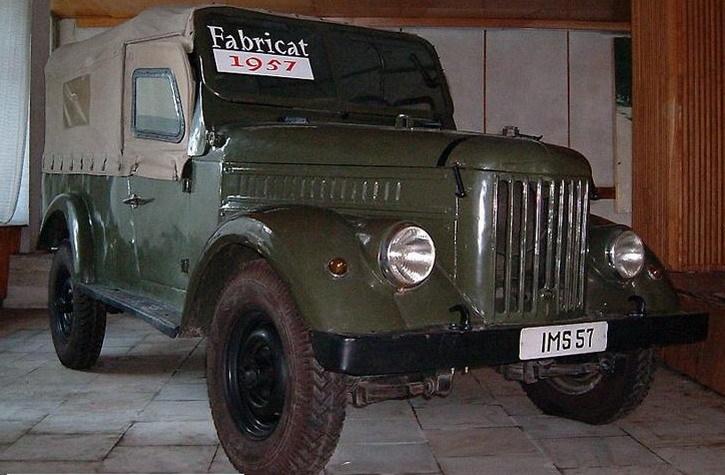 IMS - 1957