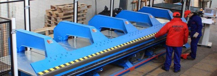 Serviciile firmei Analko Aluminium Industry