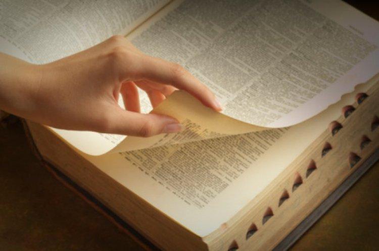 De ce este recomandat sa verifici intotdeauna definitii intr-un dictionar