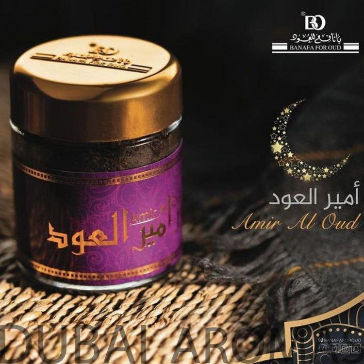 BAKHOOR – un parfum de cameră cu miros interesant sub formă de tămâie!